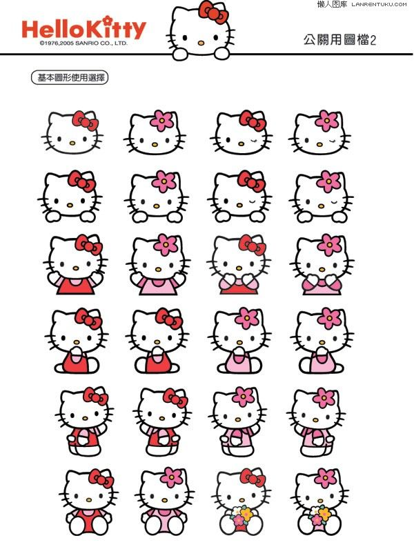 4 Pages Of Hello Kitty Image Vector Album Wallpaper