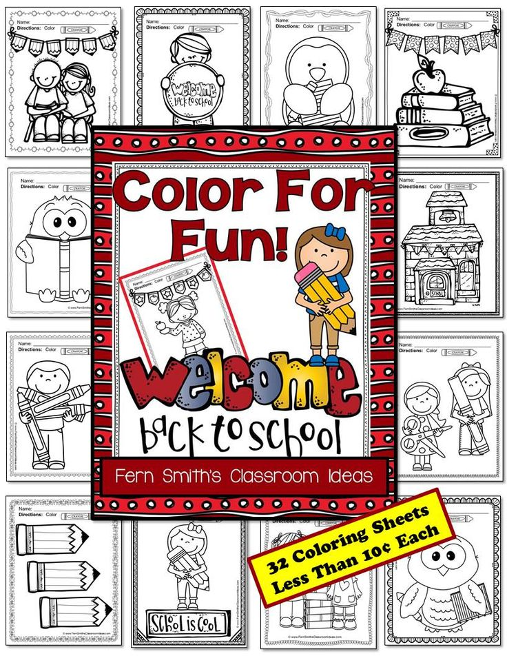 50-Off-for-the-First-Two-Days-Back-to-School-Fun-Color-For-Fun-Printable * 50% Off for the First Two Days! ** Back to School Fun! Color For Fun Printable... Cartoon