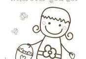 Back to School Kindness Coloring Pages for Building Character