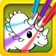 Dino Coloring: Color & Draw. So your child likes dinosaurs? This is a special ed… Wallpaper