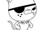 KWAZII CAT à colorier - Coloriage - Coloriage DESSINS ANIMES - Coloriage OCTONA...