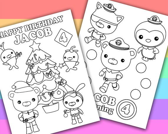 The Octonauts  2 Personalized Coloring Pages  by PetiteMonkey Wallpaper