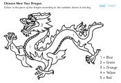 Chinese Dragon Coloring Page Chinese Dragon Coloring Page