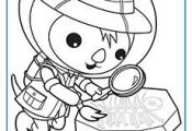 octonauts shellington fossils   #cartoon #coloring #pages