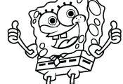 Spongebob Coloring Pages A4 Spongebob Coloring Pages A4