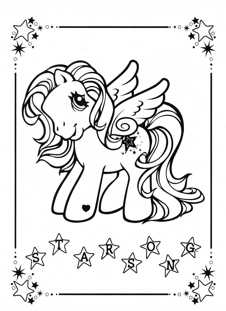 My Little Pony coloring page MLP – Star Song Wallpaper