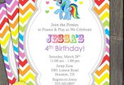 RAINBOW DASH MY LITTLE PONY INSPIRED BIRTHDAY INVITE