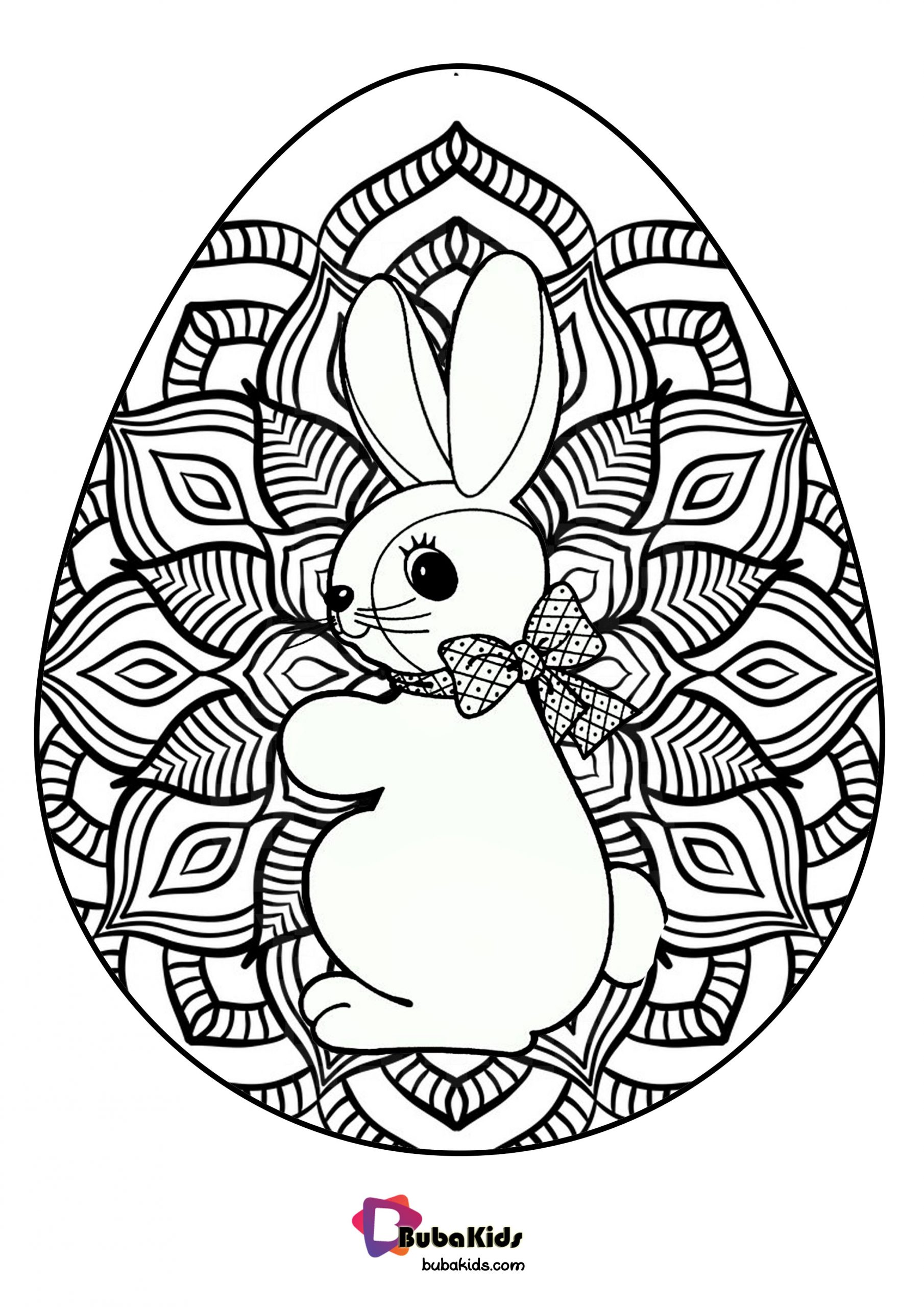 Bunny Easter Egg Bubakids Coloring Page Wallpaper